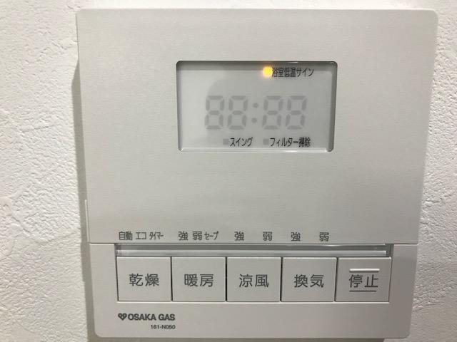 f:id:daisukeshima:20191122151528j:plain