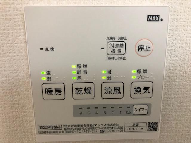 f:id:daisukeshima:20191126092726j:plain