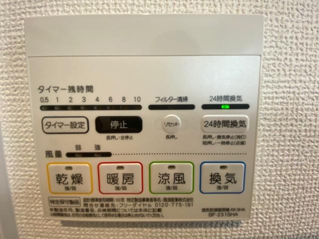 f:id:daisukeshima:20191202172512j:plain