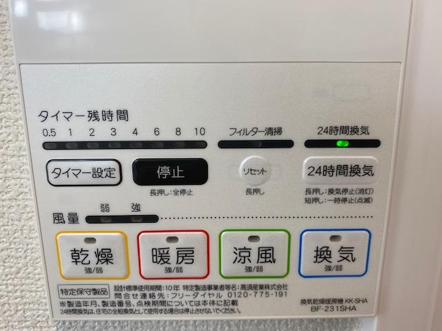 f:id:daisukeshima:20191203174048j:plain