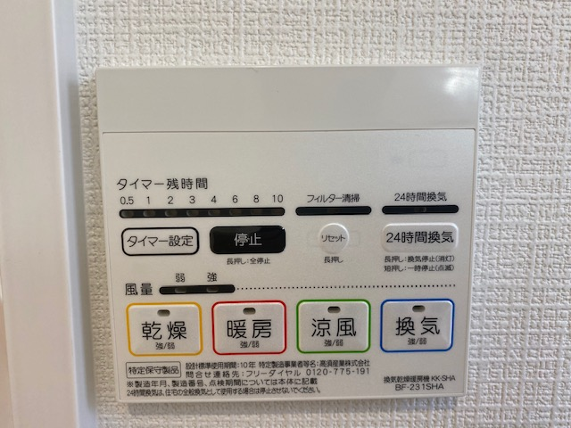 f:id:daisukeshima:20191208135345j:plain