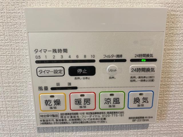 f:id:daisukeshima:20191222160008j:plain