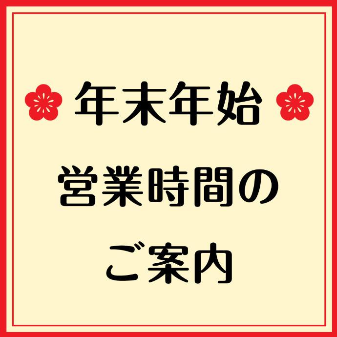 f:id:daisukeshima:20191227171010j:plain