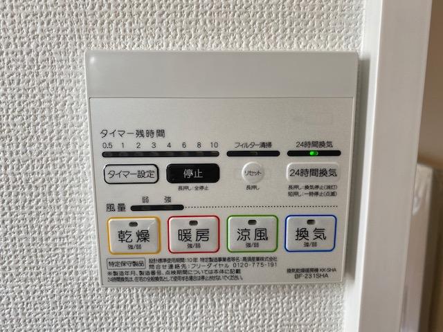 f:id:daisukeshima:20200109165546j:plain