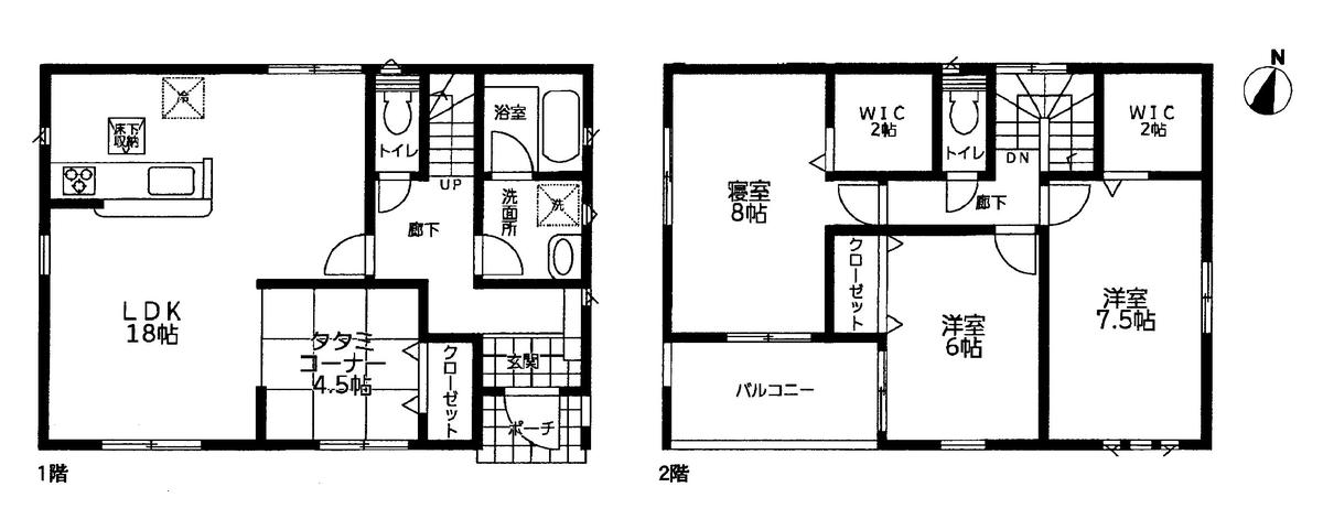 f:id:daisukeshima:20200123165344j:plain