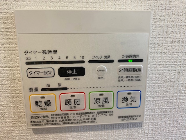f:id:daisukeshima:20200123170312j:plain