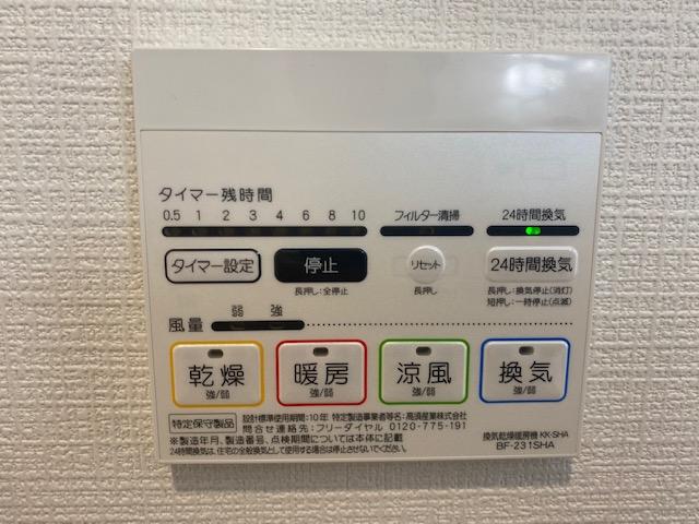 f:id:daisukeshima:20200126171106j:plain