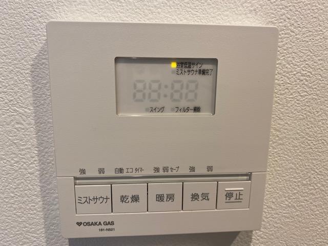 f:id:daisukeshima:20200127110224j:plain