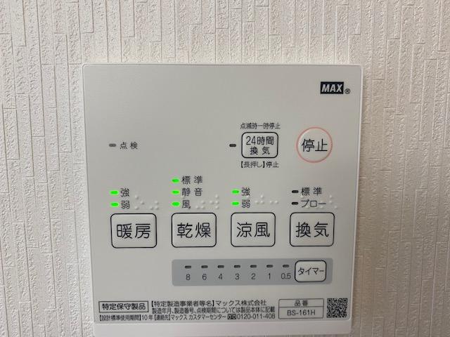 f:id:daisukeshima:20200127141111j:plain