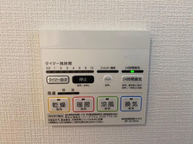 f:id:daisukeshima:20200201134718j:plain