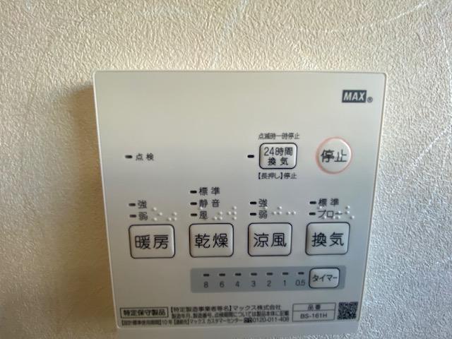 f:id:daisukeshima:20200201150227j:plain