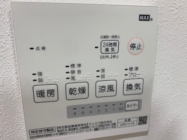 f:id:daisukeshima:20200203143238j:plain