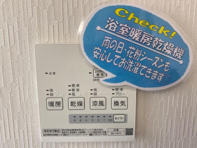 f:id:daisukeshima:20200208092109j:plain