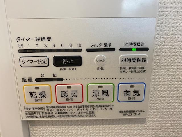f:id:daisukeshima:20200210110044j:plain