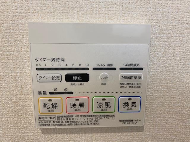 f:id:daisukeshima:20200214141238j:plain