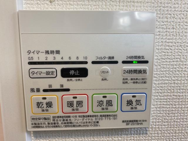 f:id:daisukeshima:20200222143446j:plain