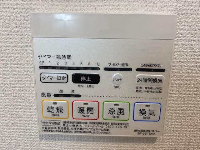 f:id:daisukeshima:20200222150119j:plain