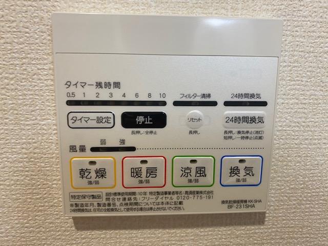 f:id:daisukeshima:20200224103051j:plain