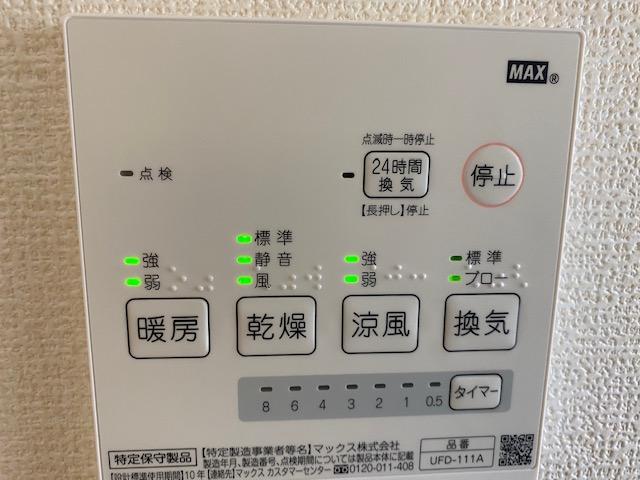 f:id:daisukeshima:20200225141322j:plain