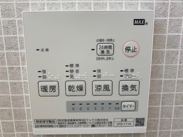 f:id:daisukeshima:20200306114727j:plain