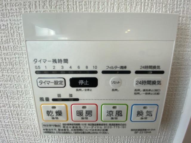 f:id:daisukeshima:20200320104606j:plain