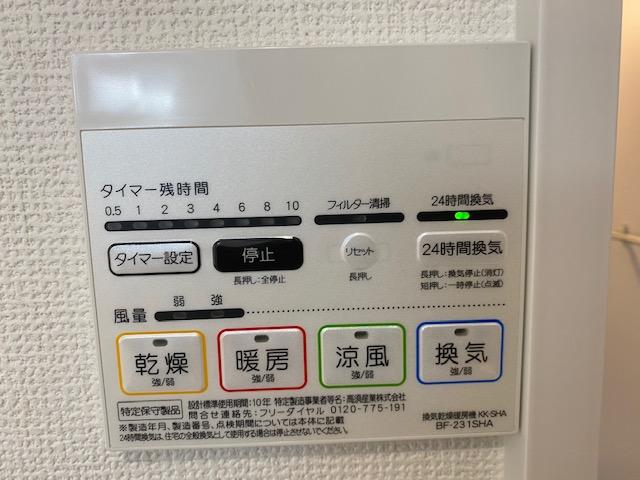f:id:daisukeshima:20200326172805j:plain