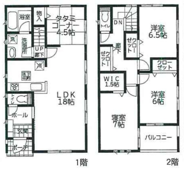 f:id:daisukeshima:20200329170657j:plain
