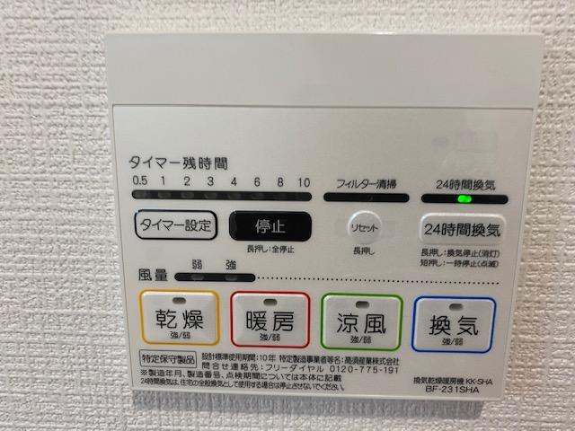 f:id:daisukeshima:20200329171236j:plain
