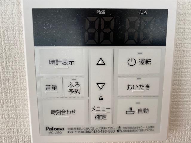 f:id:daisukeshima:20200329172043j:plain