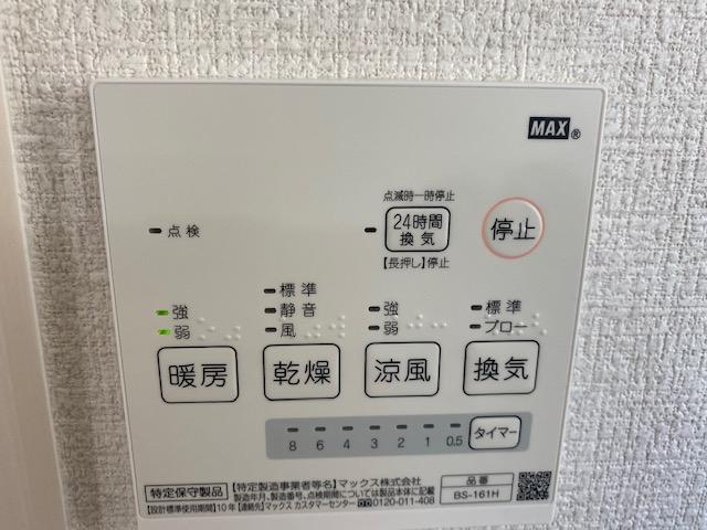 f:id:daisukeshima:20200331134117j:plain