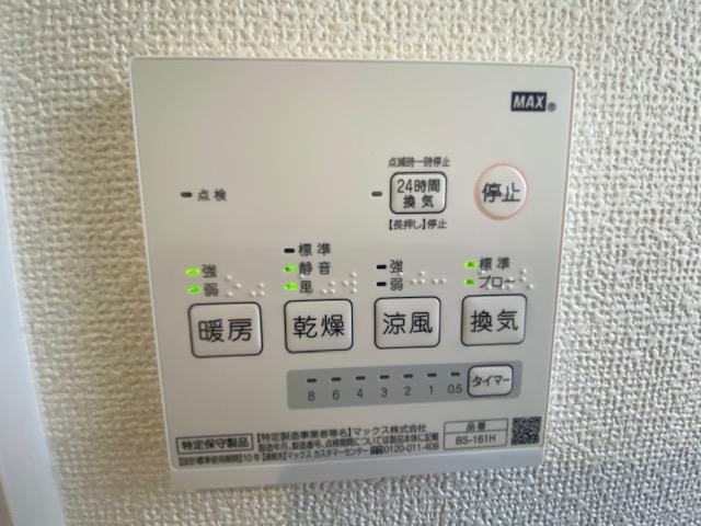 f:id:daisukeshima:20200403164832j:plain