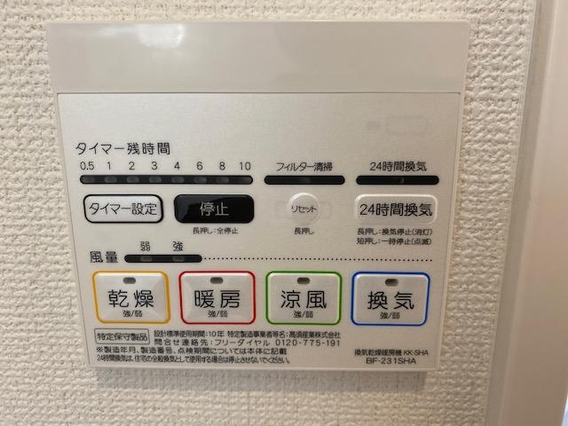 f:id:daisukeshima:20200411101618j:plain