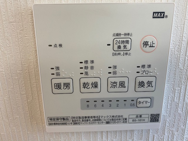 f:id:daisukeshima:20200412141322j:plain