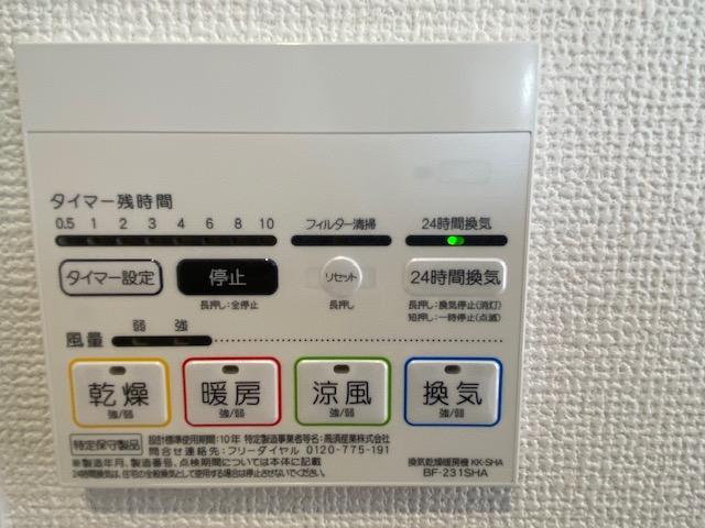 f:id:daisukeshima:20200414153034j:plain