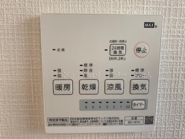 f:id:daisukeshima:20200423101610j:plain