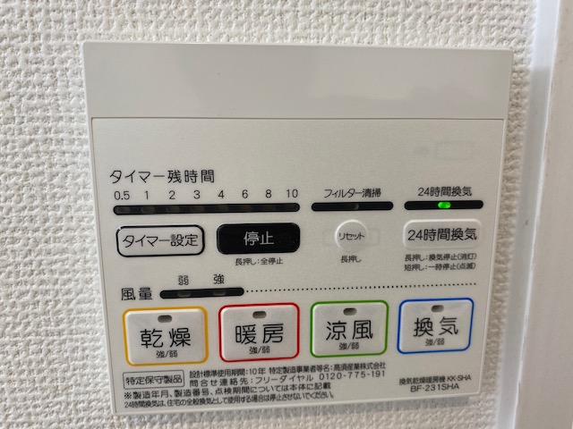 f:id:daisukeshima:20200510160643j:plain