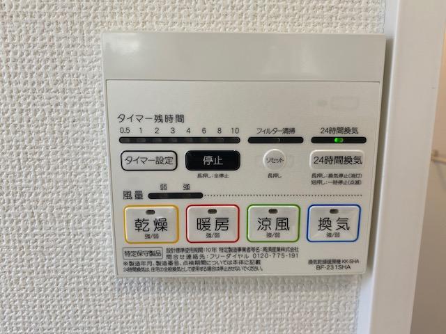 f:id:daisukeshima:20200522165430j:plain