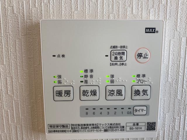 f:id:daisukeshima:20200611110021j:plain