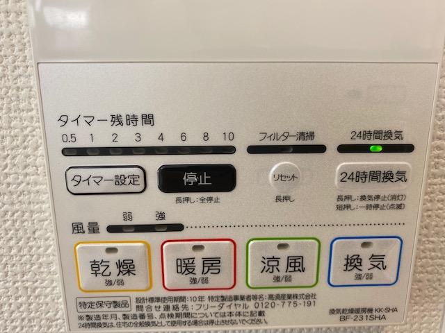f:id:daisukeshima:20200625104908j:plain