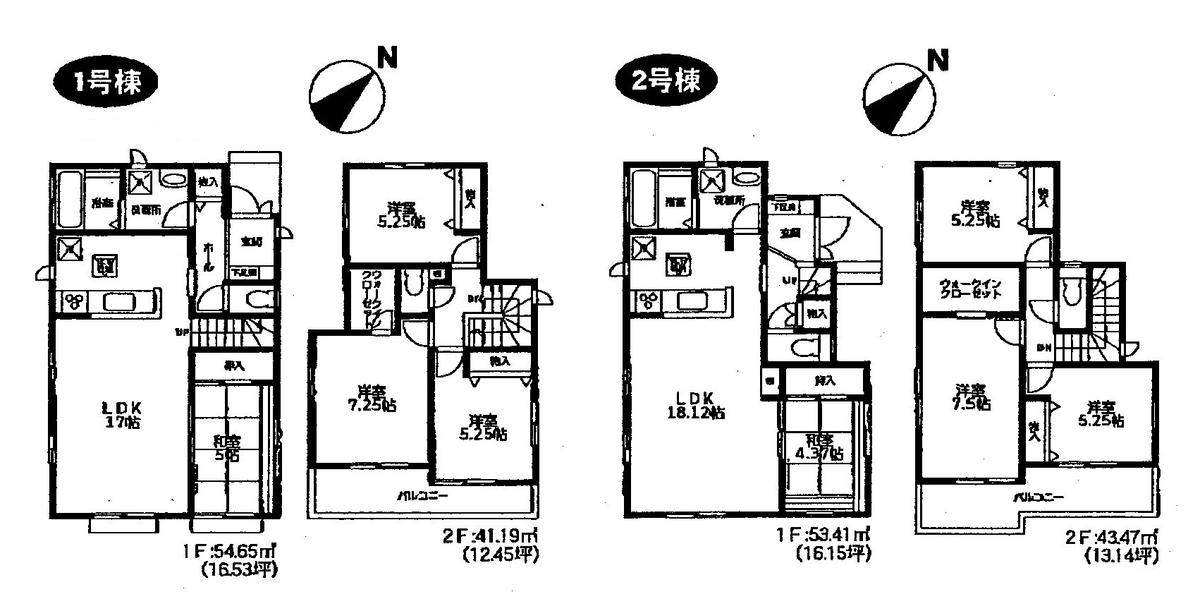 f:id:daisukeshima:20200628094603j:plain