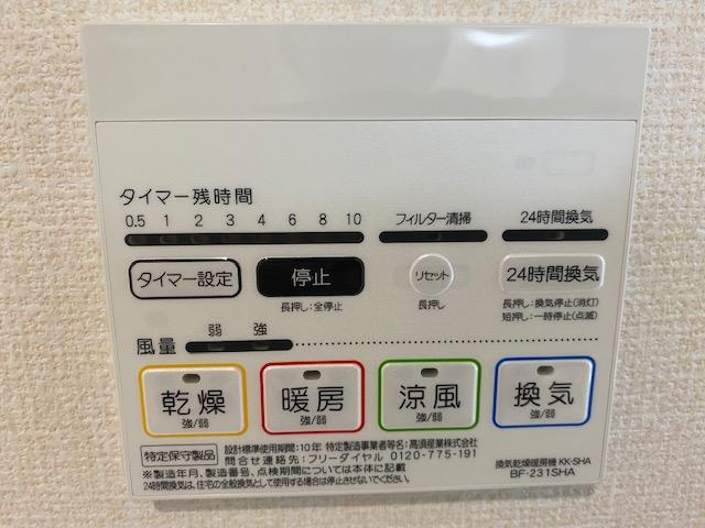 f:id:daisukeshima:20200724110402j:plain
