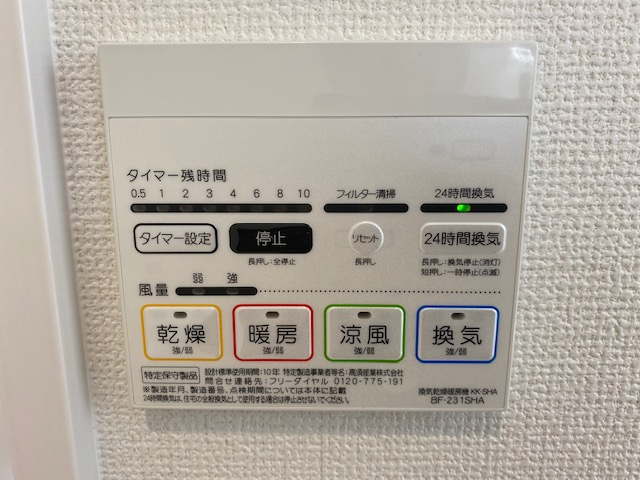 f:id:daisukeshima:20200801112831j:plain