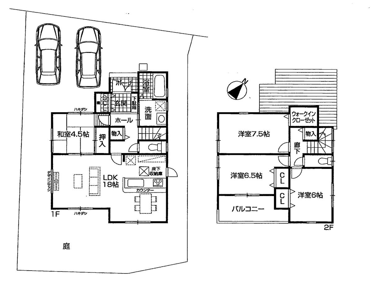 f:id:daisukeshima:20200808145415j:plain