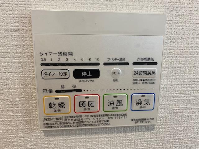f:id:daisukeshima:20200823103115j:plain