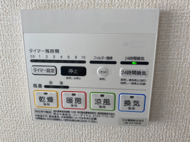 f:id:daisukeshima:20200825103659j:plain