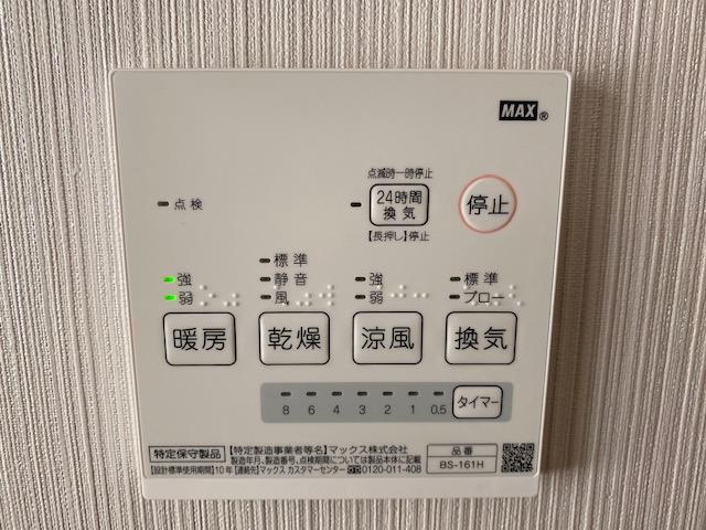 f:id:daisukeshima:20200828142747j:plain