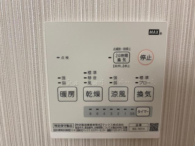 f:id:daisukeshima:20201029092755j:plain