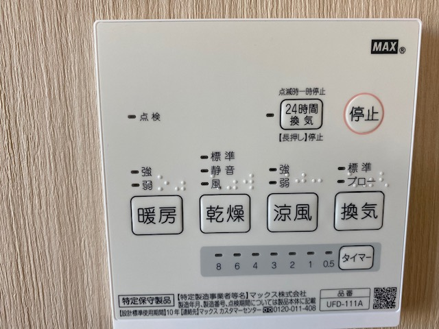 f:id:daisukeshima:20201029105017j:plain