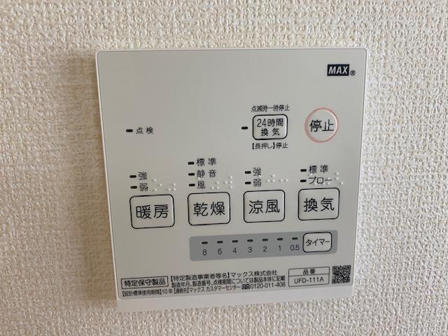 f:id:daisukeshima:20201031134831j:plain