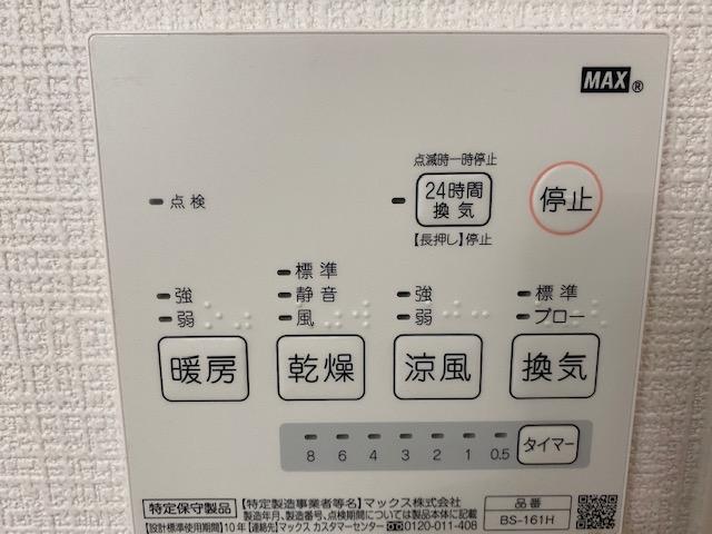 f:id:daisukeshima:20201116165412j:plain